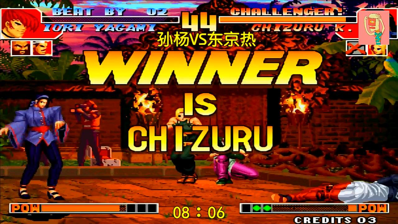 拳皇97:千鹤布阵的伤害爆炸,玛丽惨遭大门无情压制!
