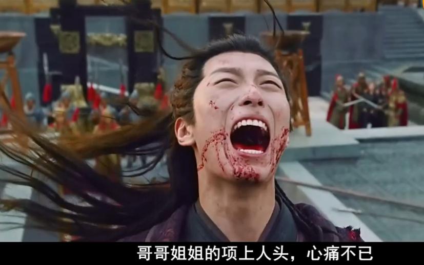 《楚乔传》燕母为救燕洵,不惜一命抵一命撞死刑场
