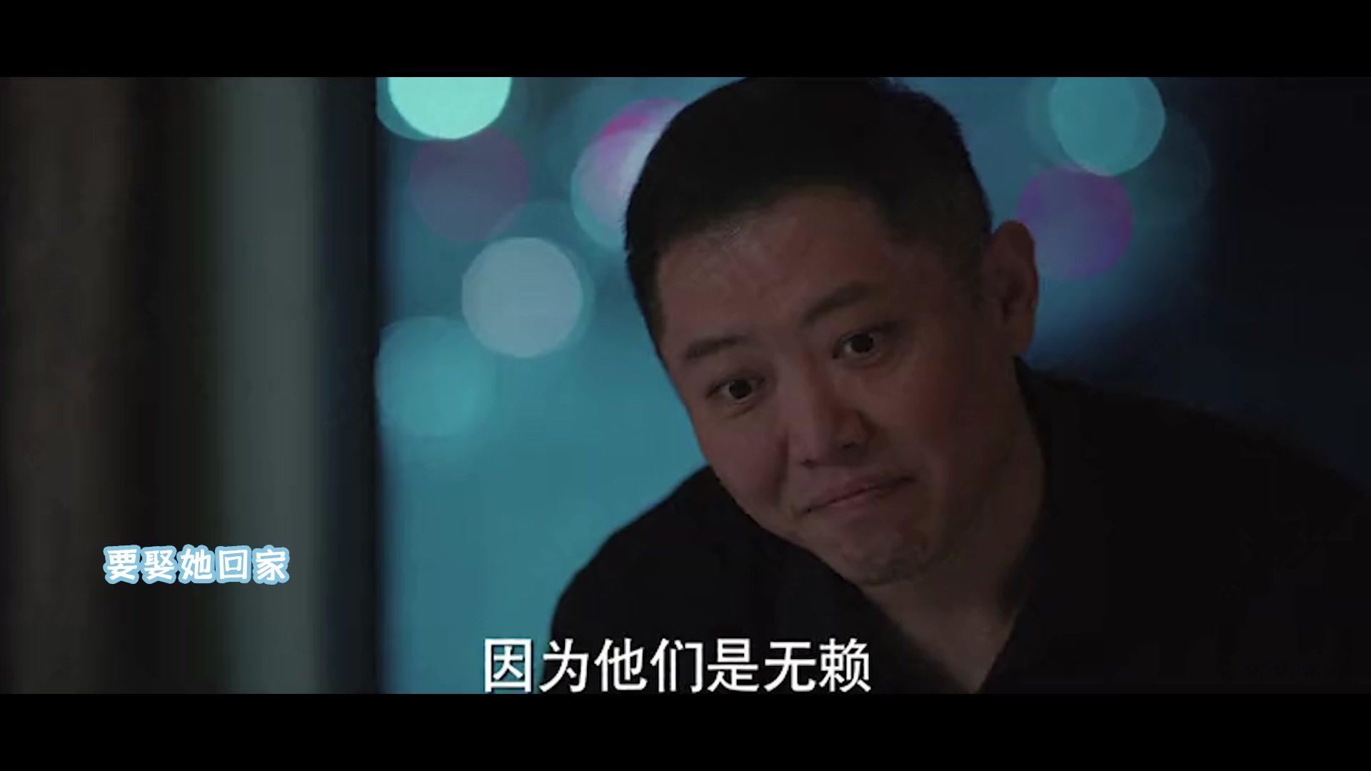 #追剧不能停#《三叉戟》董虎催泪下线!全世界最好的爸爸