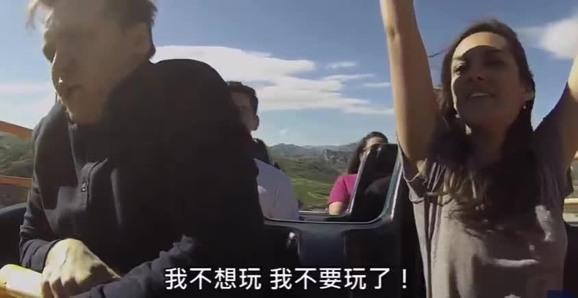 奇葩的分手理由! 因为女友逼他去坐过山车!