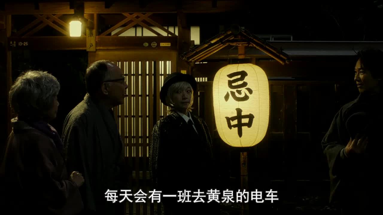 老夫妇要做江之电车,两人在边上偷看,电车缓缓驶入