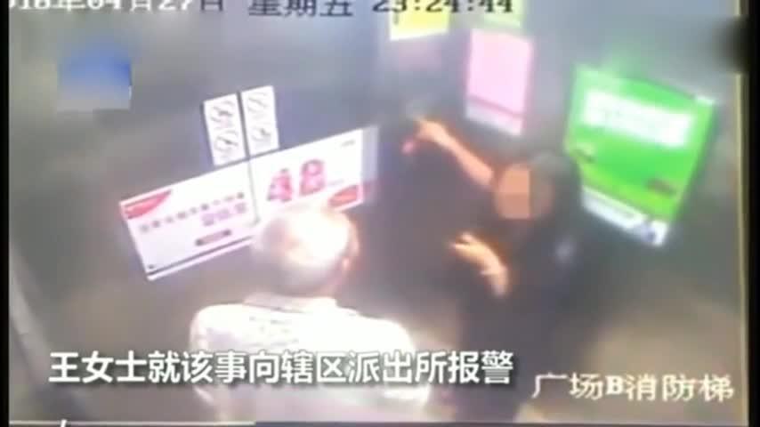 女孩刚准备下电梯,猛然感觉不对劲,疯狂的画面发生了