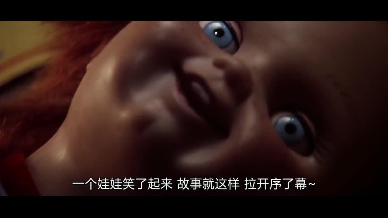 #惊悚看电影#5分钟看完电影《鬼娃回魂》60岁老头化身木偶,专门袭击女性