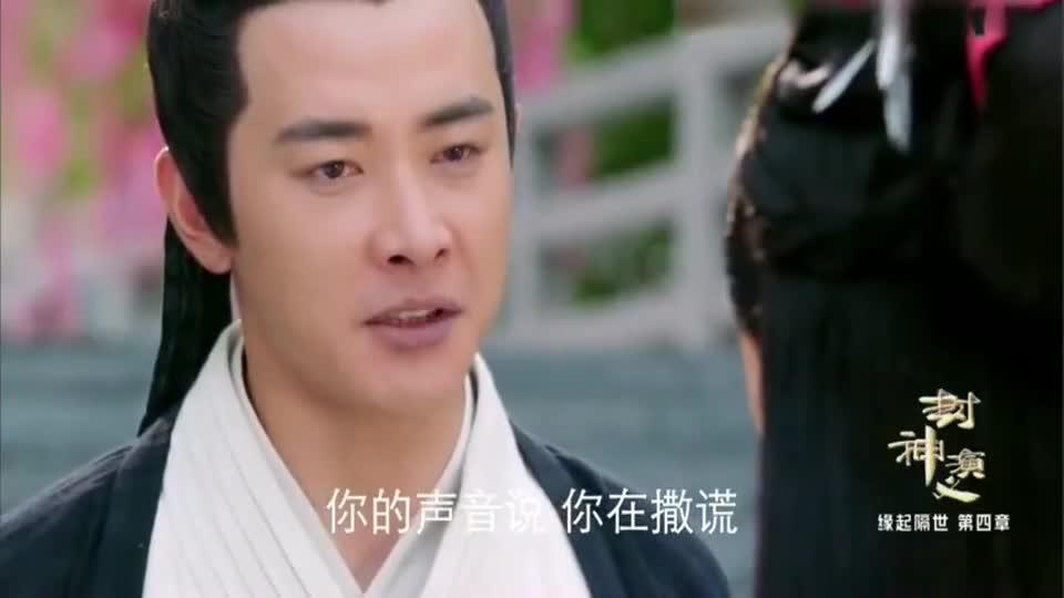 《封神演义》苏妲己跟杨戬说,我已经忘记了哥哥,哥哥已死!