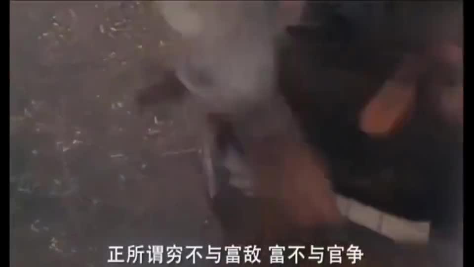 #电影迷的修养#中国风水学还真有讲究,先人葬好地方福泽后世