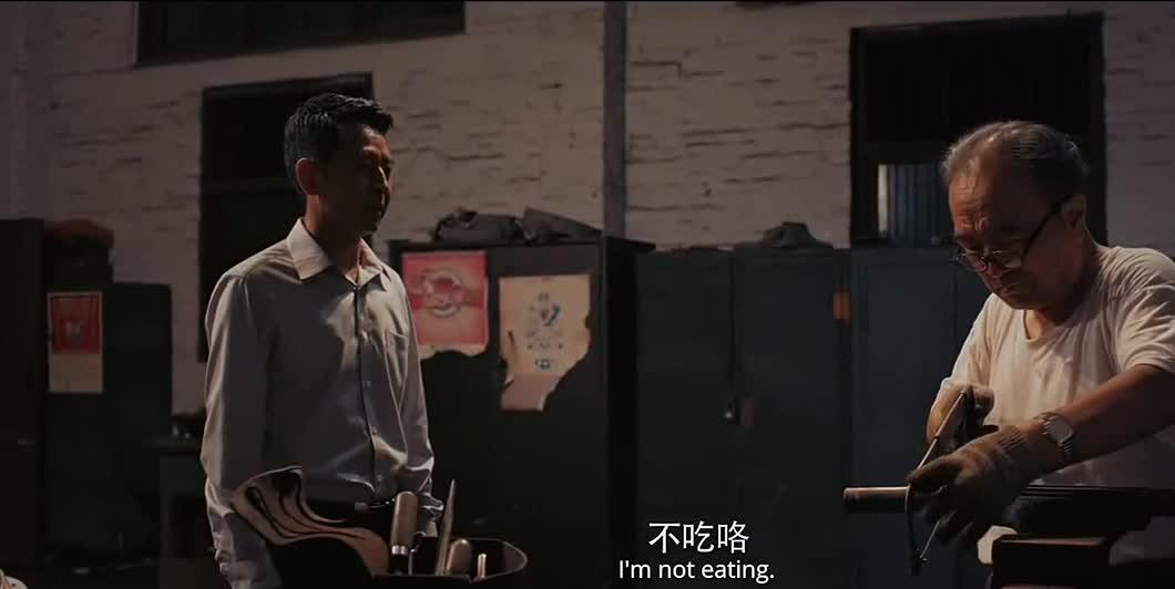 #这个视频666#郭晓峰《大路朝天》唐真红要离开父亲一段时间,深夜与父亲告别