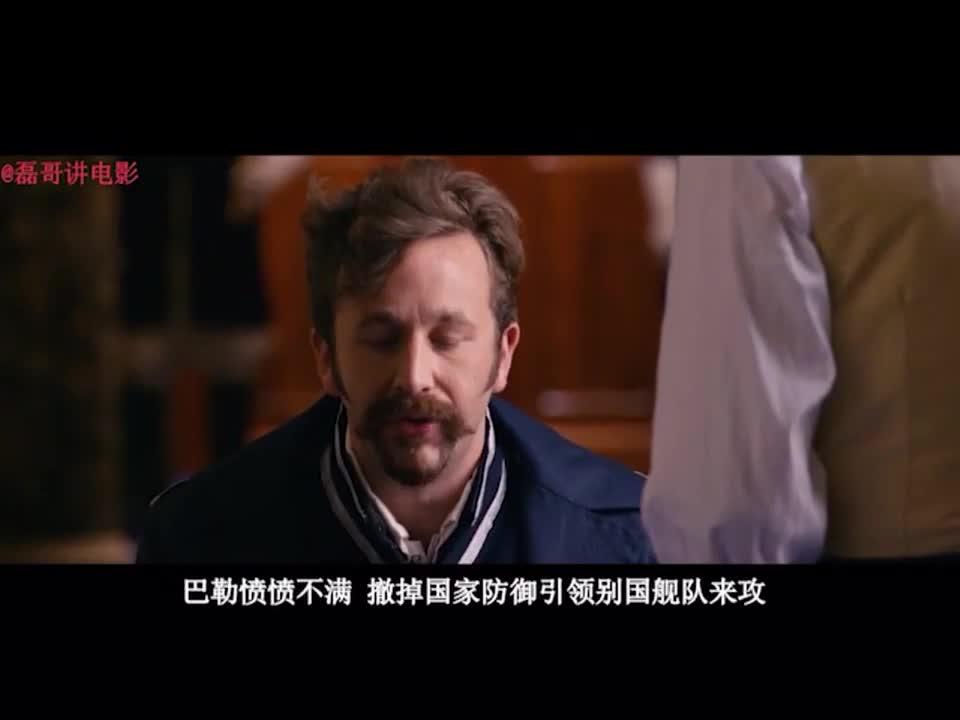 #影视#标题:格列佛游记-4