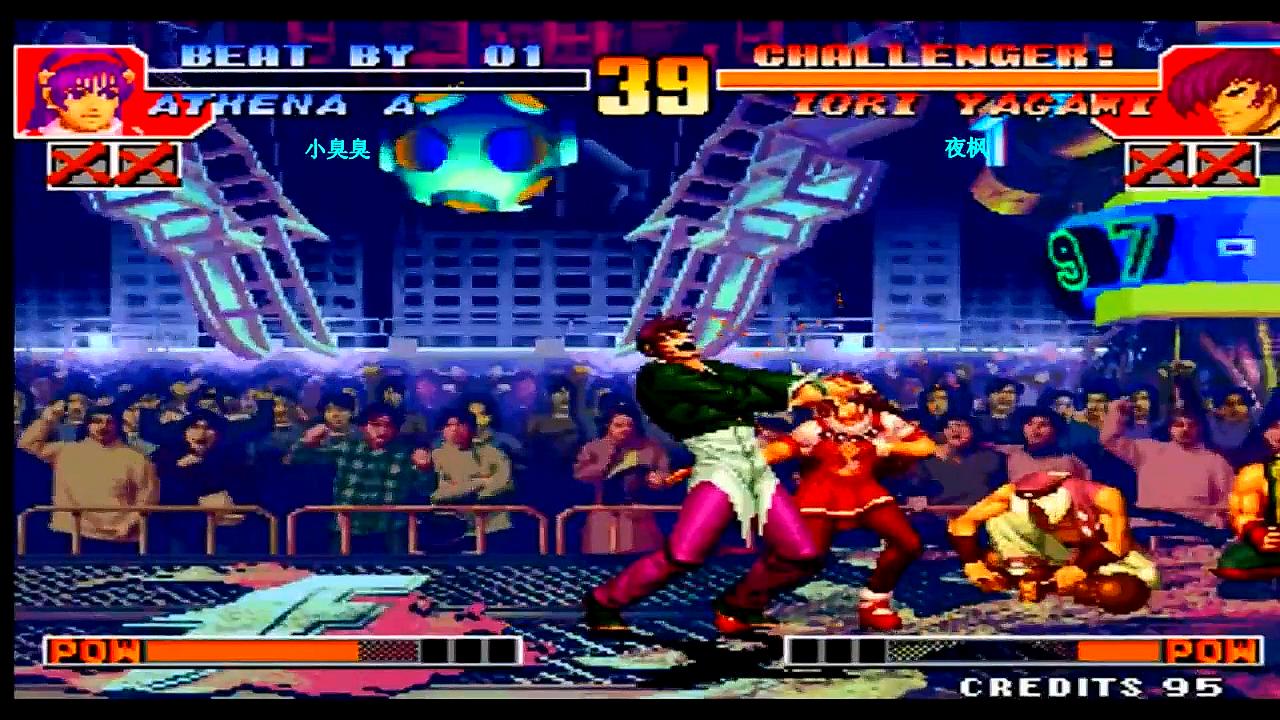 拳皇97:夜枫VS小臭臭,夜枫八神无限连真是帅死了