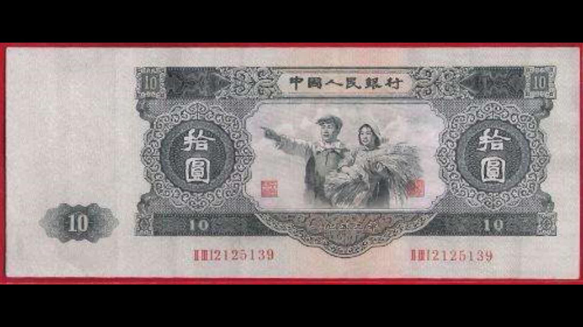 50年前十块钱能买啥 看后惊人