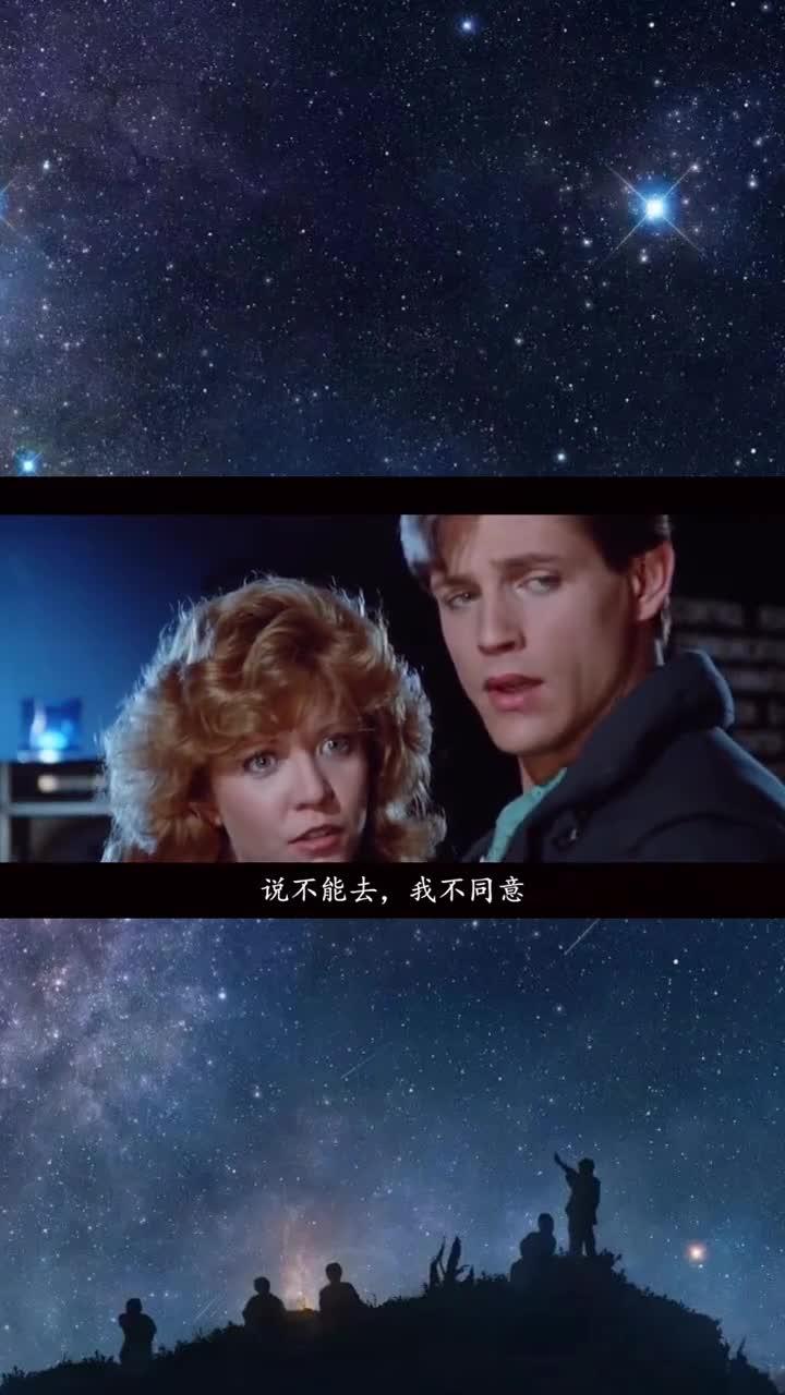 #美国#俗哥说电影,美国科幻片《费城实验》(7)