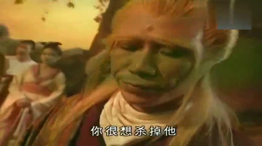 #天地争霸美猴王#万妖女王竟把最珍贵的万妖金丹给通臂猿猴!