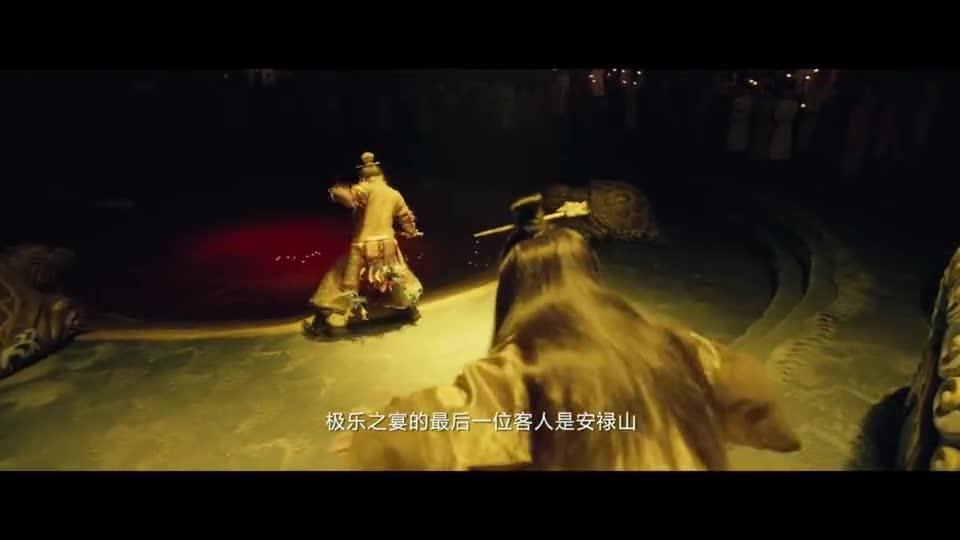 #电影迷的修养#《妖猫传》最精彩的一支舞,没想到是两个大老爷们跳的