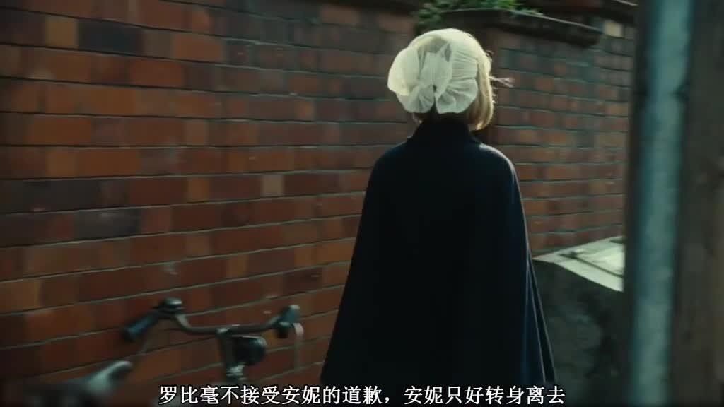 #电影#《赎罪》电影解说0552