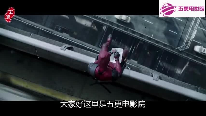 #电影最前线#为什么死侍是漫威英雄中最贱的,看完这些理由,你服不服?