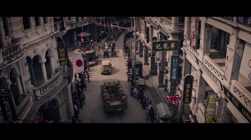 《香港大营救》定档预告 还原二战中最伟大营救