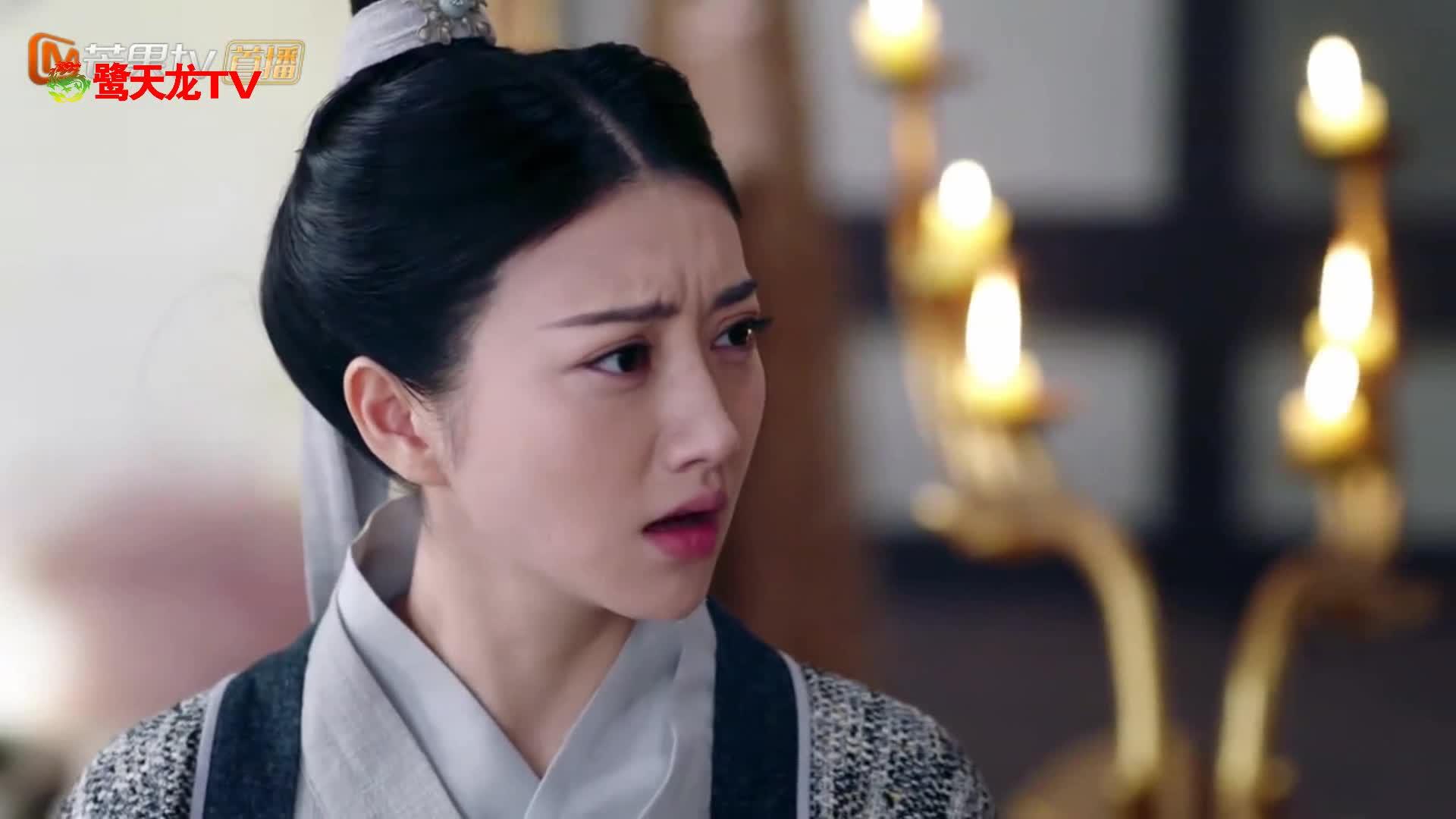 广平王你在哪?安庆绪疯狂逼婚吓坏沈珍珠