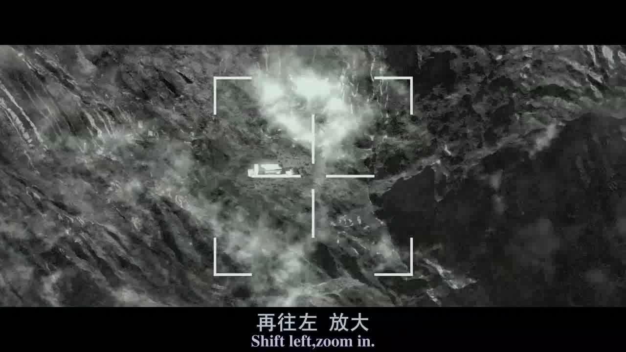 战斗机准备攻击恐怖分子的工厂
