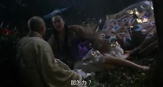 女妖精骗小和尚自己被毒蛇咬,让他给吸毒