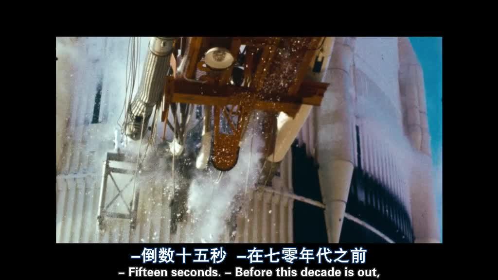 《变形金刚3》人类登上月球发现外星飞船