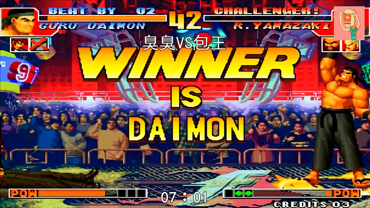 拳皇97:臭臭大门战神附体,岚之山加BUG震秒天秒地秒一切