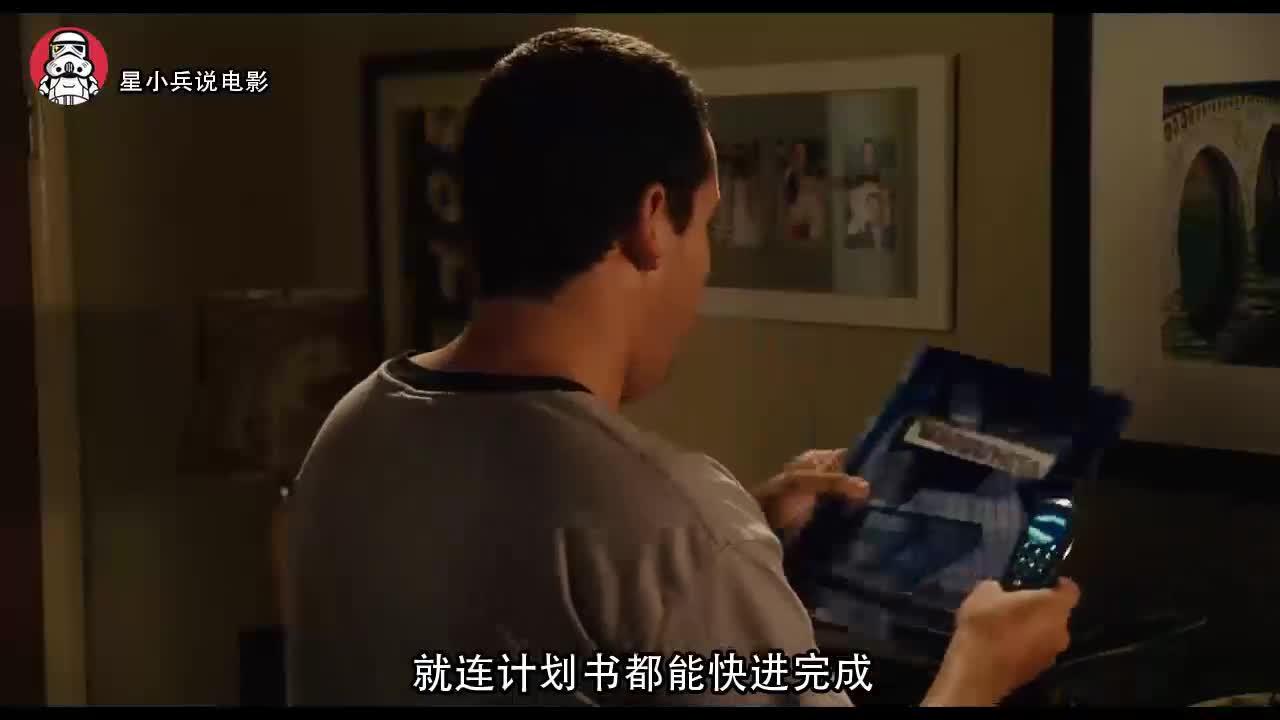 #喜剧电影#几分钟看完《人生遥控器》奇妙的家庭喜剧