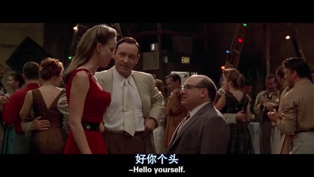 小伙和朋友在舞会上碰面,只说了一句话,美女就生气的走了