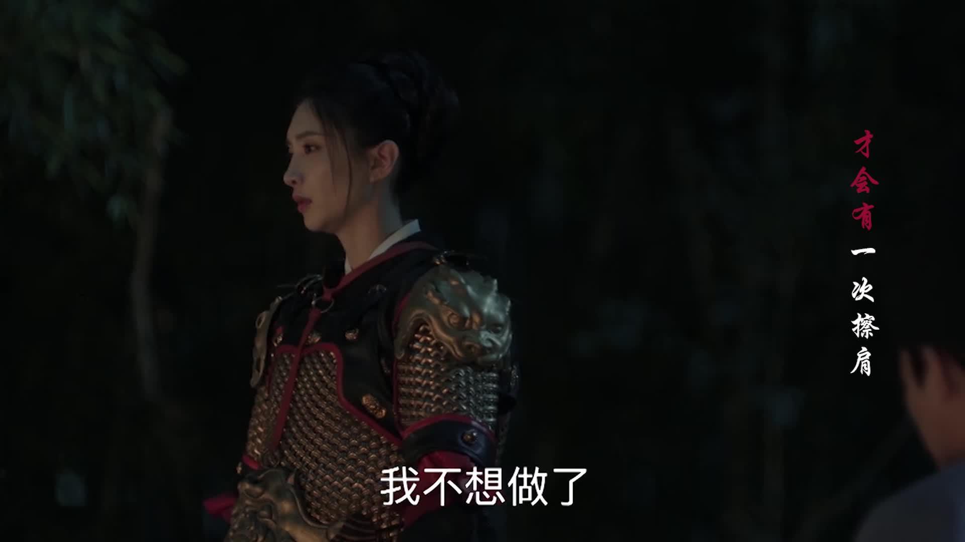 #追剧不能停#《清平乐》内侍心酸史:张茂则&梁怀吉,谁是你的意难平