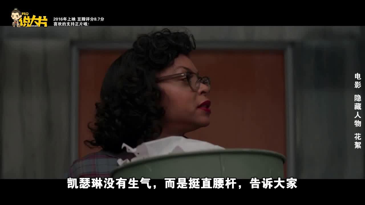 #经典看电影#女职员因肤色被同事排斥,可主管看出她是个天才,比计算机都厉害