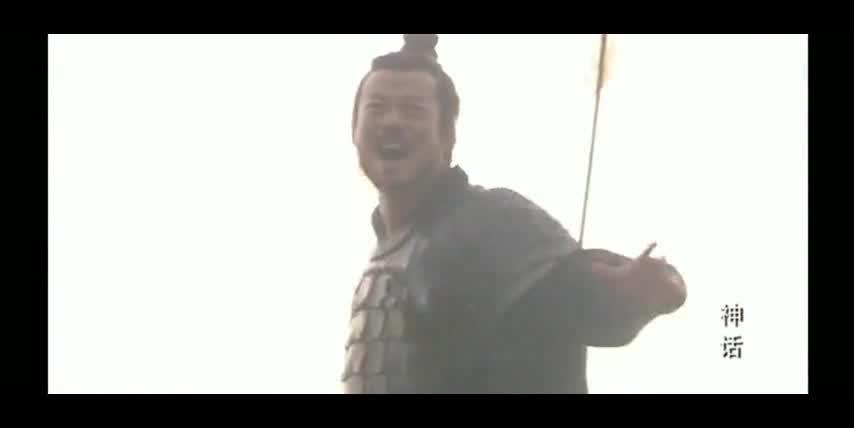 西楚霸王——项羽 最霸气的一个版本 也许这就是战神吧