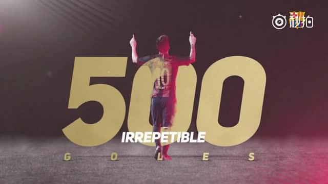 为了庆祝梅西为巴萨打进500球,巴萨找到了众多(老)队友