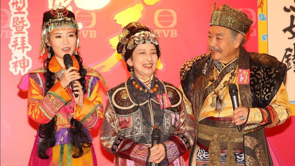 #TVB包青天#TVB《包青天》开播被吐槽节奏快,主角大粗眉,女主老10岁