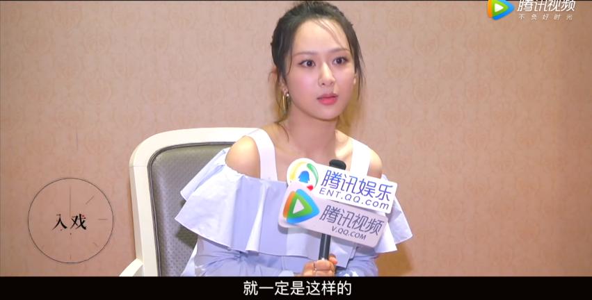 【杨紫】专访:邱莹莹是蠢是笨 李易欢对待感情才是聪明的