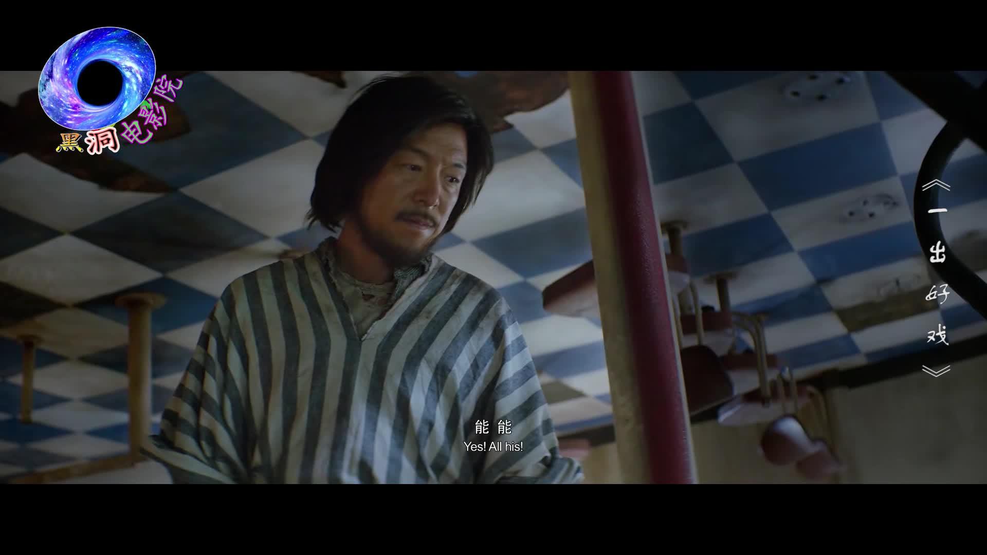 万万没想到,黄渤的《一出好戏》中,最大的惊喜竟然是张艺兴
