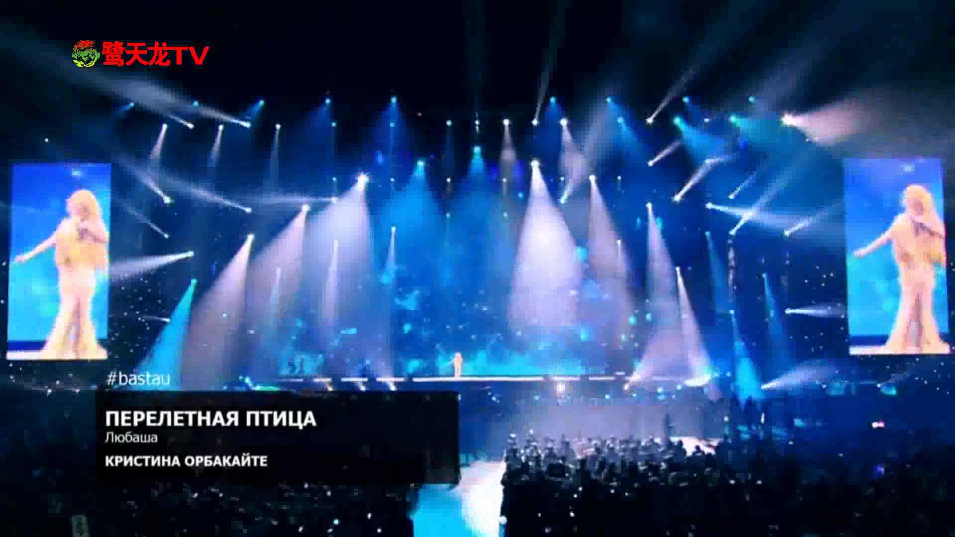 2017迪玛希bastau演唱会克里斯蒂娜《候鸟》