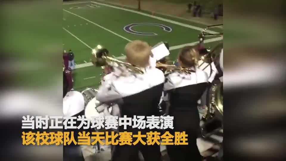 鼓乐队男孩边吹长号边尬舞 弯腰扭胯吸睛全场