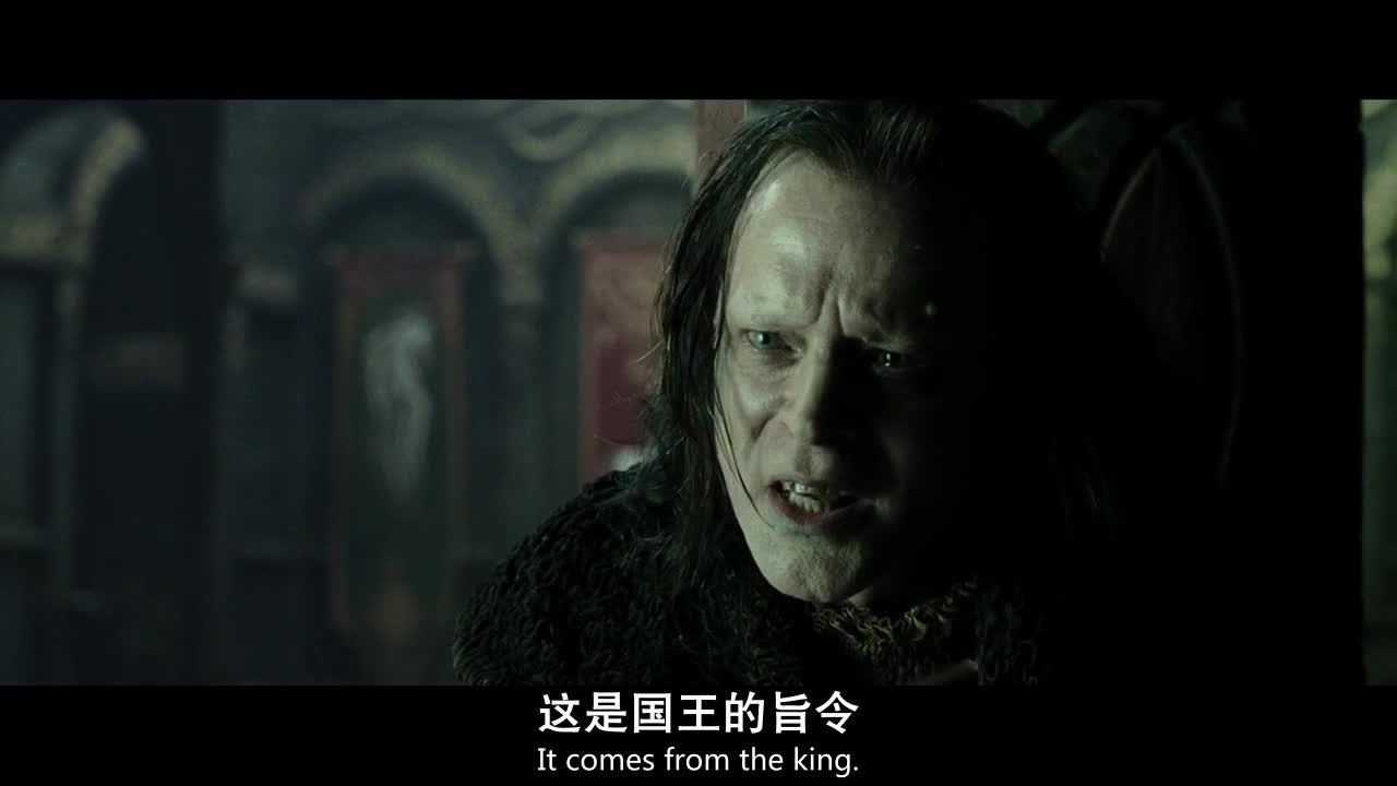 国师直接蛊惑陛下,直接把儿子放逐出去,想要霸占公主