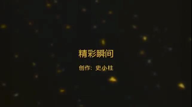 """#电影迷得修养#于正的热播剧""""皓镧传""""值得一看"""