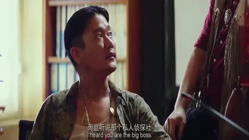 唐人街探案:肖央在剧中的这段魔性口音,一般人绝对模仿不来
