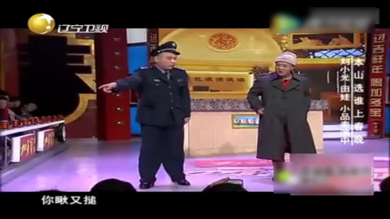 赵四田娃红浪漫坑老板,笑死人!