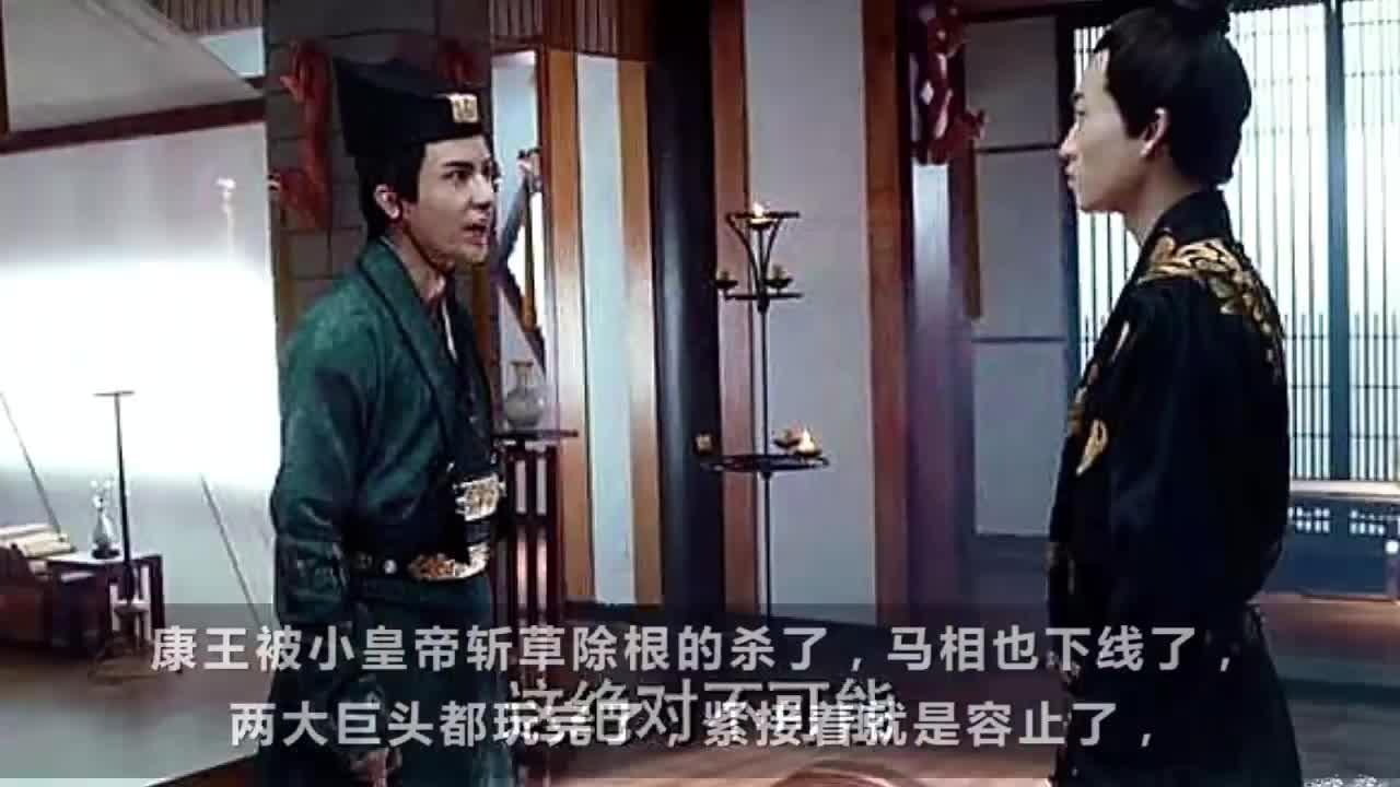 #娱乐趣事#《凤囚凰》冯太后联手天如镜给楚玉下套,容止陷入两难的境地