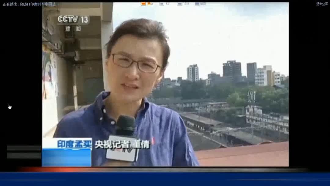 大国实力-中国地铁列车在印度,厉害了我的国!!!