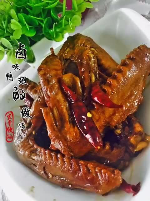 #舌尖上的美食#美食-卤味鸭翅的做法