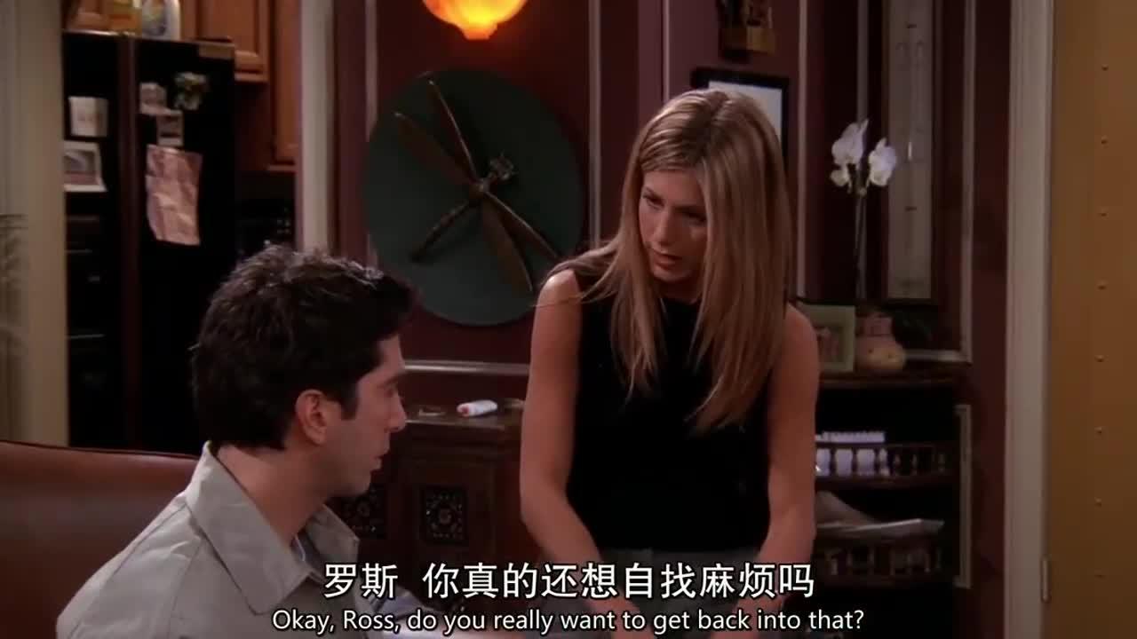 前女友提醒男子,他的未婚妻有问题,男子感到无所适从
