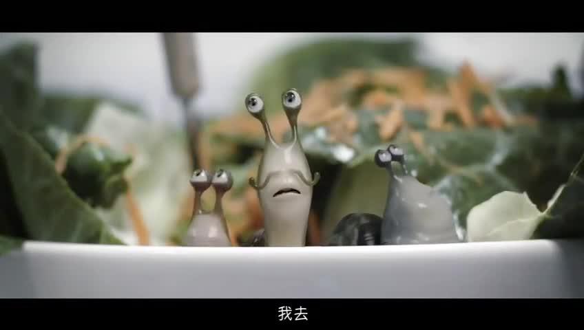 萌萌的蜗牛蠢蠢的死法,丧心病狂,全程高能
