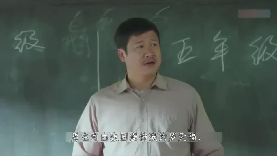 #一个电影迷得修养#天津话《西京故事》高考前老爸罗天福晕倒,儿子罗甲成失去清华之路