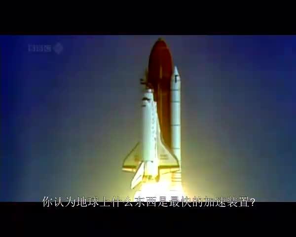 什么是地球上加速最快的物种?火箭和子弹都差远了