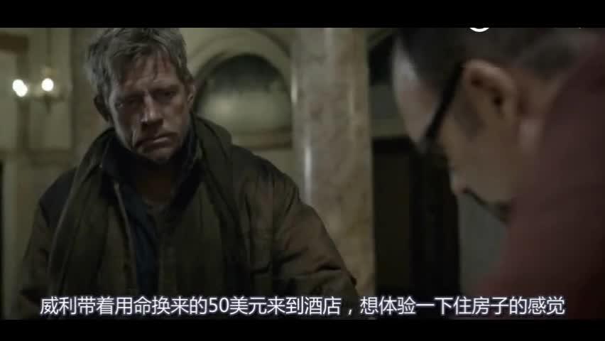 #电影#《废纸板拳击手》-3
