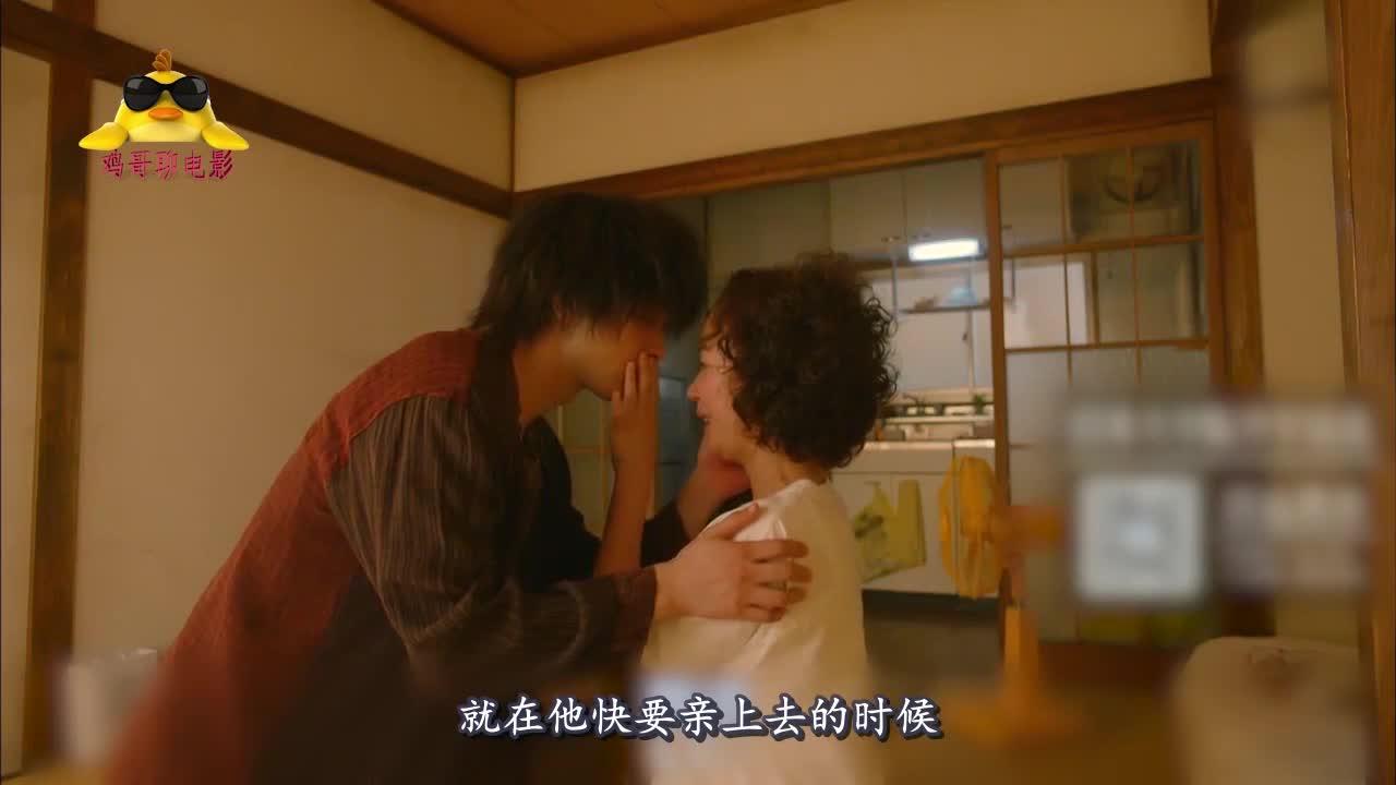 #追剧不能停#治愈日剧《凪的新生活》03,两大渣男你更喜欢哪一个?!