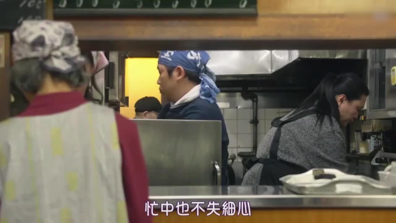 井之头五郎美食家,小店赠送腌菜