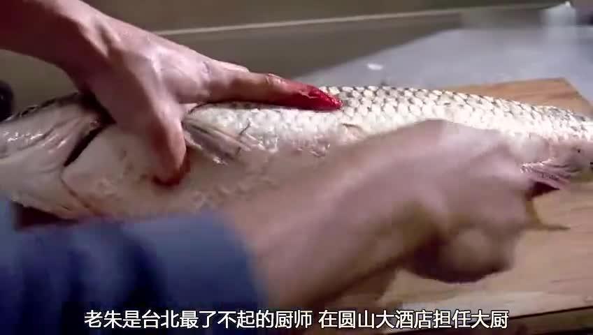 #经典看电影#3分钟看完《饮食男女》中华美食体现的淋漓尽致